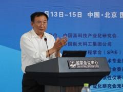 浦丹光电成功参展2014年中国(北京)国际光电展览会